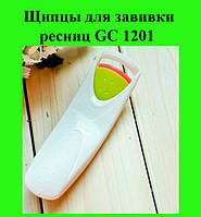 Щипцы для завивки ресниц GC 1201!Опт