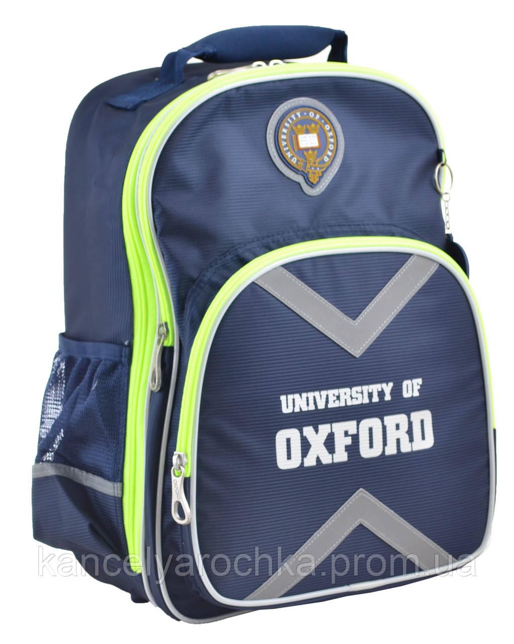 Рюкзак школьный Оксфорд, фото 1