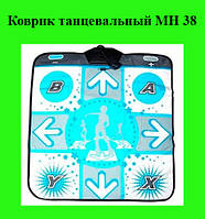 Коврик танцевальный MH 38!Опт