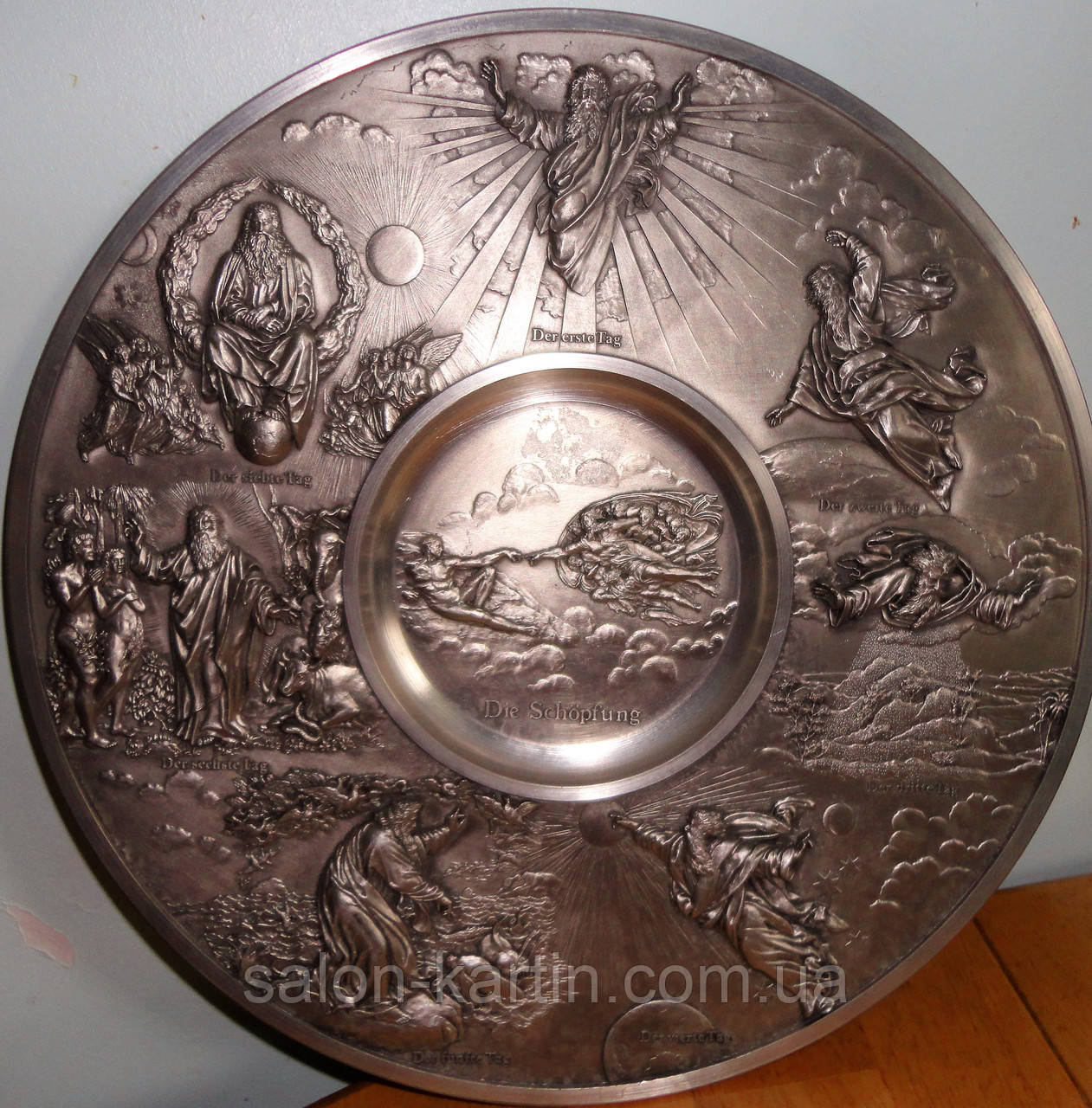 Оловянная настенная тарелка (SKS-ZINN 95% Германия)