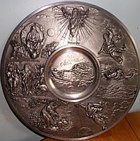 Оловянная настенная тарелка (SKS-ZINN 95% Германия), фото 1