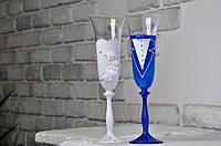Свадебные бокалы (2шт) синий и белый. Bohemia, фото 1