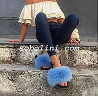 Обувь меховая летняя, фото 1
