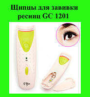 Щипцы для завивки ресниц GC 1201