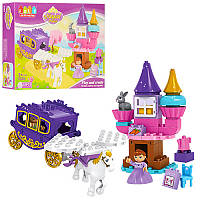 Конструктор для малышей Замок, принцессы, карета, 55 деталей, конструктор для девочки крупные детали 5282
