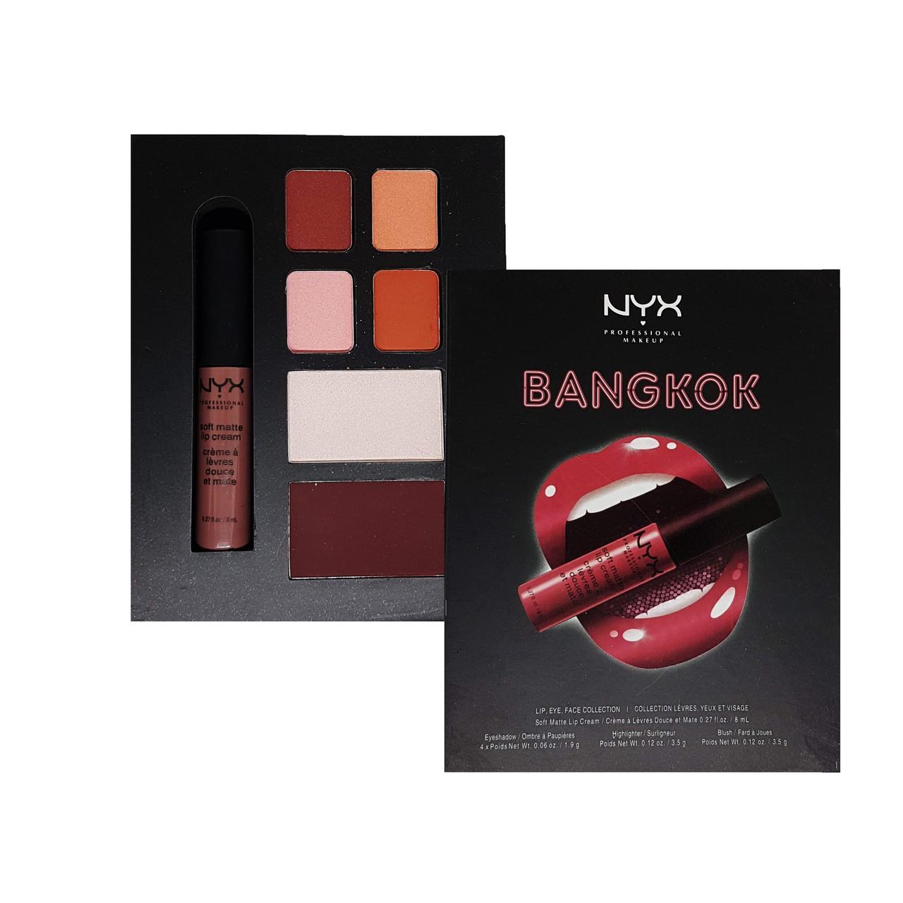 Набор декоративной косметики NYX City Set Bangkok