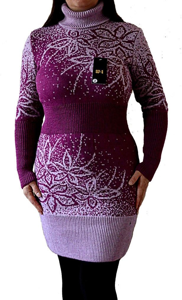 Купить Платье Вязаное Большого Размера