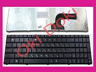 Клавиатура Asus 04GNQX1KRU00-1 04GNQX1KRU00-2 04GNQX1KUS00-1 04GNQX1KUS00-2 04GNV31KRU00-3 04GNV31KUS00-3