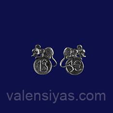 Кошельковая мышка -  серебряный сувенир