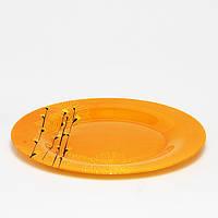 Lum Rhapsody Orange Тарелка обеденная круглая 25см