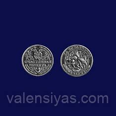 Сувенир серебряный - монета на удачу и исполнение желаний