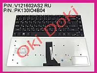 Клавиатура Acer KB.I140A.276 KB.I140A.277 KB.I140A.278 KB.I140A.281 KB.I140A.284 KB.I140A.285 KB.I140A.286