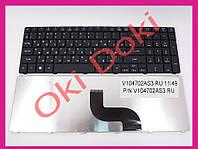 Клавиатура Acer AEZK6R00010 AEZR7700010 AEZR7700110 AEZR7700210 AEZR7Q00010 AEZYDP00010 AEZYEG00010 5236G