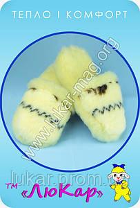 Тапочки на тканевой овечьей шерсти