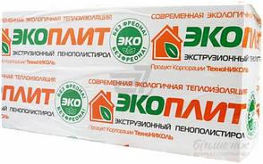 Экструдированный пенополистирол серый Толщина 50мм (Экоплит, 45кг/м3) 600*400