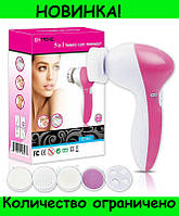 Массажер для лица Beauty Care Massager AE-8782!Розница и Опт, фото 1