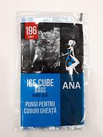 Пакеты для льда 196 шариков с завязками
