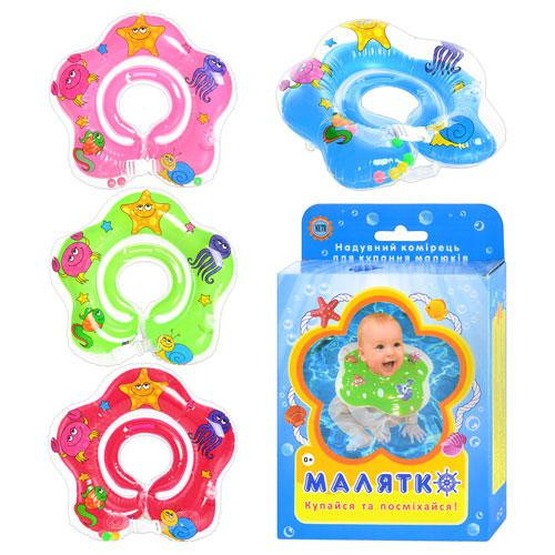 Круг MS 0128 для купання дітей, липучка, застібка, 4 кольори,в  коробці, 21-14-4 см