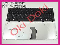 Клавиатура Lenovo 9Z.N5SSW.A0R 9Z.N5SSW.B0R IdeaPad B570 B575 B580 B590 V570 V575 V580 V580C Z570 Z575