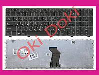Клавиатура Lenovo IdeaPad PK130N23D05 T4G8 V-117020FS1-RU V-117020NS1 Z580 Z585 V-117020NS1-RU V-117020PS1-RU