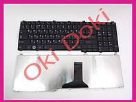 Клавиатура Toshiba Satellite AEBL6700020-RU C650 C650D C655 C655D C660 C660D L650 L650D L655 L655D L670 L670D