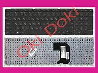 Клавиатура HP Pavilion 699146-251 R39 2B-04916Q121 682748-001 682748-251 699146-001 AER39701110 AER39701210