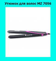 Утюжок для волос MZ 7056!Акция