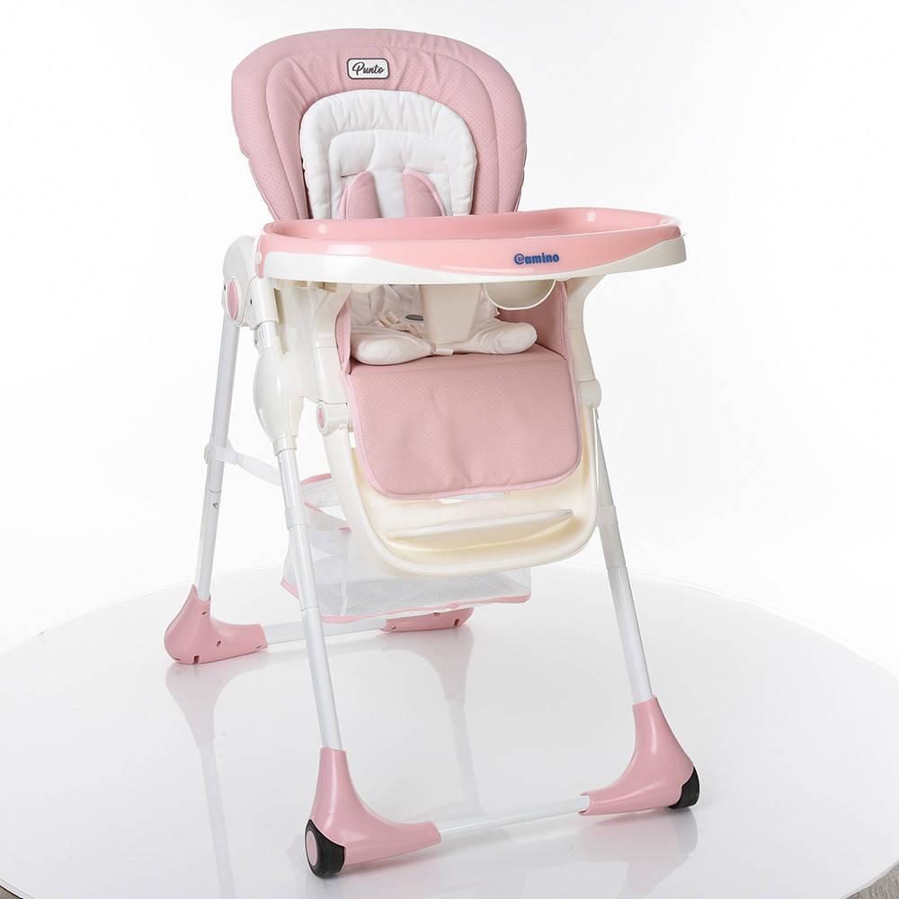 Стульчик для кормления  EL CAMINO ME 1001-8 PUNTO розовый ***