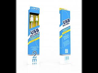 USB cable LDNIO Flat LS01 Lightning (2м)