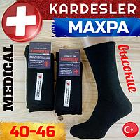 """Медицинские мужские носки с махрой  без резинки """"KARDESLER"""" Турция 40-46 размер чёрные НМЗ-0404261"""
