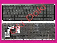 Клавиатура HP AEU36700210 AEU36700310 AEU36U00010 AEU36U00210 AEU36U00310 MP-12G63SU-920 SG-58000-XAA 15-b001