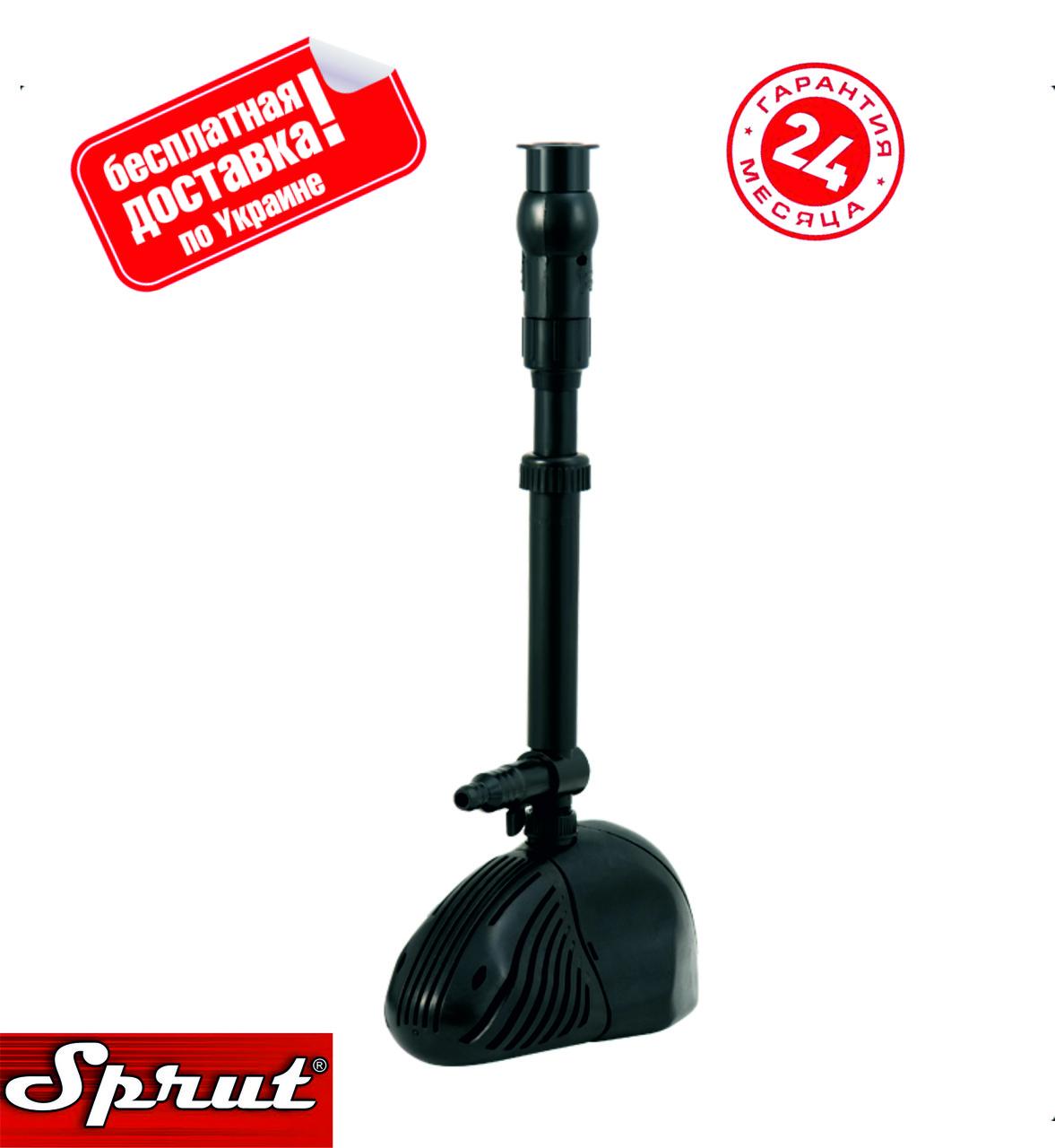 Насос для фонтанов и прудов SPRUT FST-110