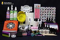 Стартовый  набор для маникюра с лампой  фрезером  вытяжкой и стерилизатором №18