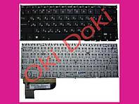 Клавиатура Asus 0KNB0-1621BE00 0KNB0-1621BG00 0KNB0-1621BR00 0KNB0-1621CB00 0KNB0-1621CZ00 0KNB0-1621FR00
