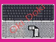 Клавиатура HP Pavilion G6-2008sr G6-2009sr G6-2012er G6-2012sr G6-2025sr G6-2026er G6-2026sr G6-2027er