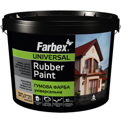 Краска резиновая Farbex 12л