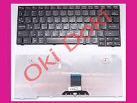 Клавиатура Lenovo IdeaPad 25010089 25010968 25010987 25201429 25-00991 25-010026 25-010921 S100 S10-3s S110