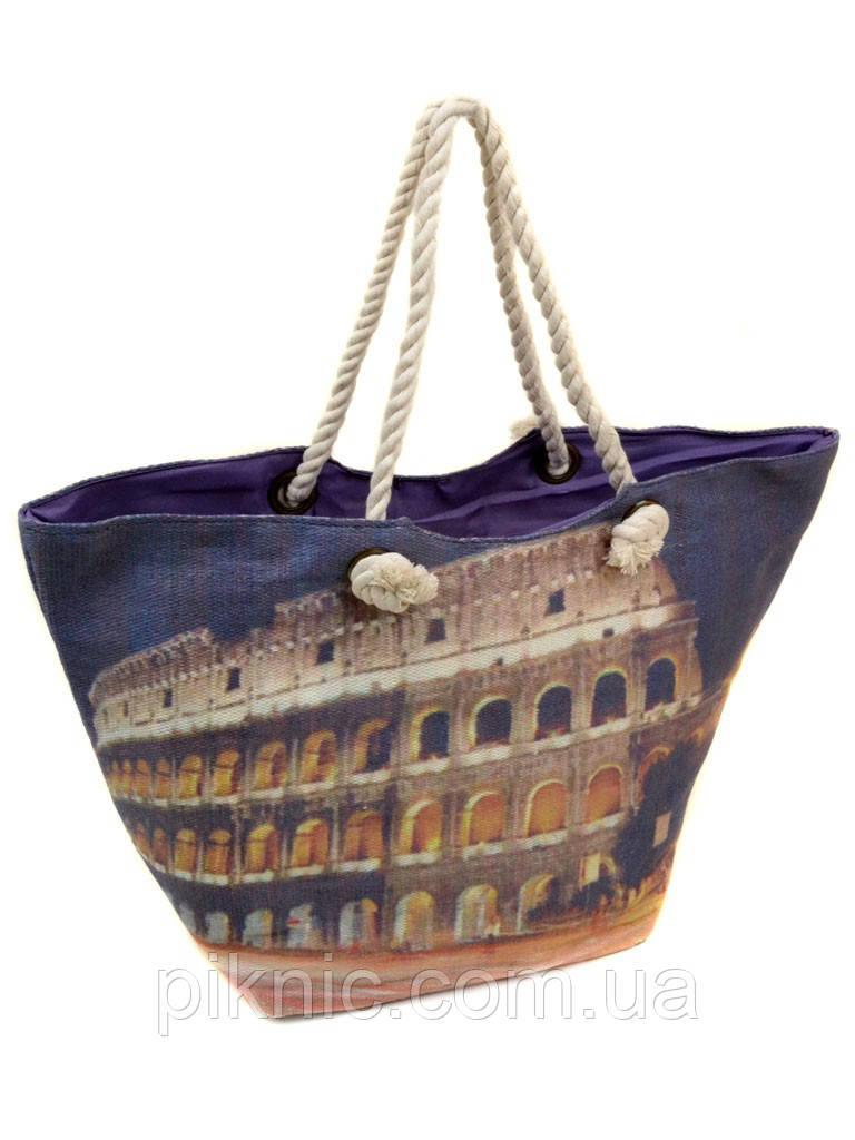 Сумка пляжная текстиль Колизей. Большая женская тканевая сумка на пляж