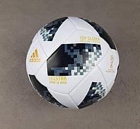 Футбольный мяч Adidas ЧМ 2018 черный реплика
