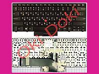 Клавиатура Lenovo IBM ThinkPad Edge 60Y9773 60Y9815 60Y9838 60Y9844 60Y9845 AEGC6700110 E40 E50 LD-84SU