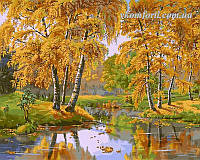 Картина-раскраска Осенний день худ. Цыганов, Виктор (VP163) 40 х 50 см, фото 1