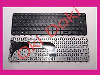Клавиатура HP Pavilion m6-1054 m6-1055 m6-1058 m6-1060er m6-1060sr m6-1061er m6-1061sr m6-1062er m6-1062sr