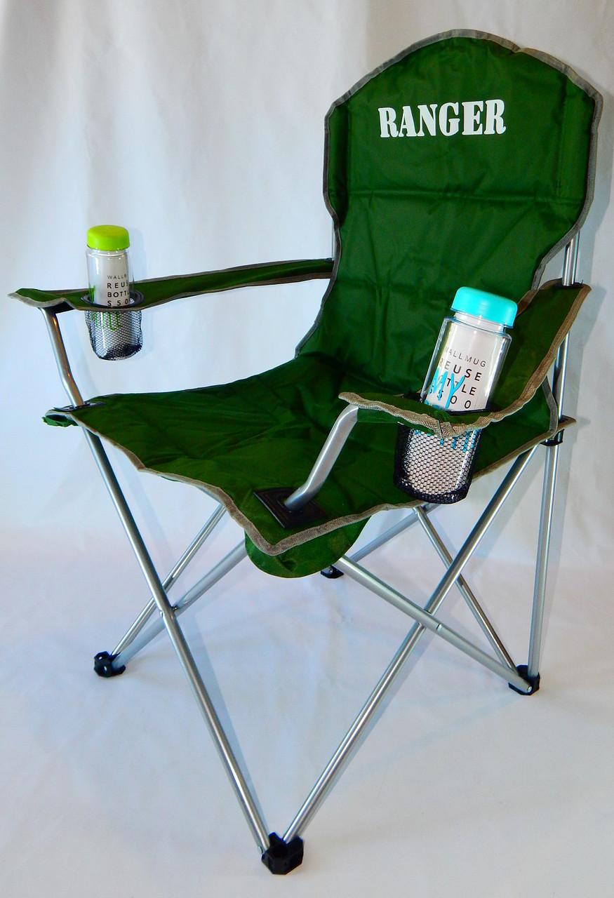 Кресло складное Ranger SL 630 ( RA 2201)