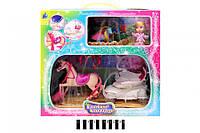 Карета с лошадкой (розовое седло) и куклой.  При нажатии на кнопку играет музыка, светится разными цветами + маленькая лошадка и куколка