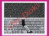 Клавиатура Acer Aspire  V5-431 V5431G V5-451 V5-471 V5471G V5-471G V5-472 V5472G V5-472G V5472P V5472PG