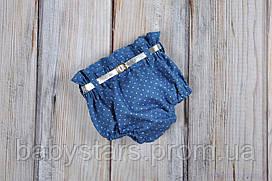Блумеры, шортики на памперс, голубой джинс