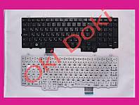 Клавиатура Dell Studio 0GY32 0GY332 0RK696 1735 1736 1737 1738 9J.N0J82.10R NSK-DD001 NSK-DD10R NSK-ВВ00F