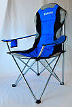 Кресло складное Ranger SL 751 (RA 2220), фото 7