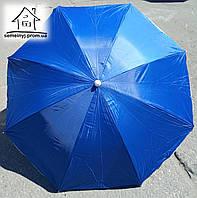 Зонт пляжный 1,8 м с металлическими спицами