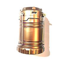 Ліхтарик G85, фото 1